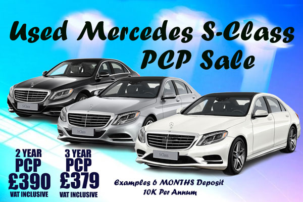 Used Mercedes S-Class